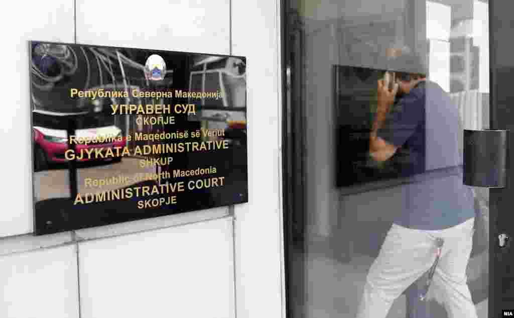 МАКЕДОНИЈА - Управниот суд денеска информираше дека политичката партија Левица денеска во Управниот суд поднела 102 тужби за заштита на избирачкото прво на подносителите на листите. Претходно Алијанса за Албанците и Алтернатива поднесоа 75 тужби, а партијата Интергра една тужба.