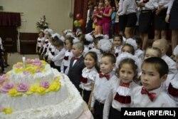Юбилейга әзерләнгән торт