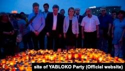 """Акция партии """"ЯБЛОКО"""" на Поклонной горе (Москва. 22 июня 2016 года)"""
