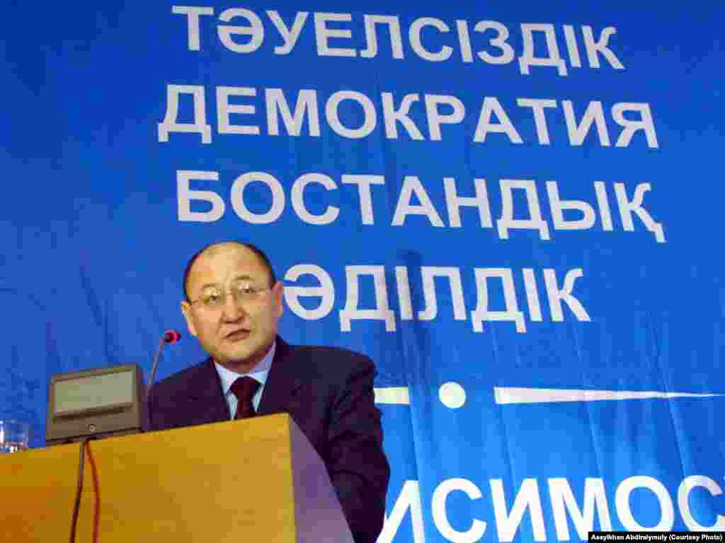 """Алтынбек Сарсенбаев выступает на съезде партии """"Ак жол"""". Алматы, 2004 год."""