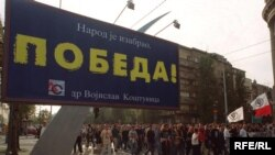 Beograd,05.10.2000.