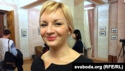 Кацярына Саладуха