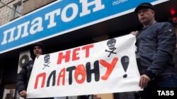 Акция протеста дальнобойщиков в Волгограде