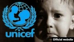 Логотип Детского фонда ООН (ЮНИСЕФ).