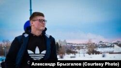 Александр Брызгалов