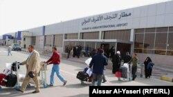مبنى مطار نجف الدولي