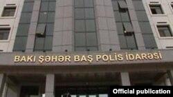 Ադրբեջան - Բաքվի ոստիկանության շենքը, արխիվ