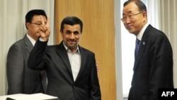 Presidenti iranian Mahmud Ahmedinexhad dhe Sekretari i Përgjithshëm i OKB-s, Ban Ki-moon