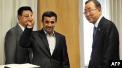 Ахмадинежад и генеральный секретарь ООН Пан Ги Мун