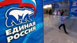 """Милитаризм и """"традиционные ценности"""": как """"Единая Россия"""" пойдет на думские выборы"""