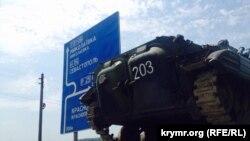 Російські танки в Криму, липень 2015 року