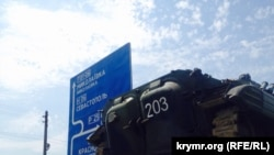 Российские танки в Крыму, июль 2015 года