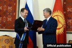 Награждение Медведева.