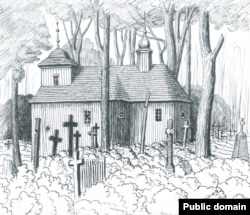 Язэп Драздовіч. Пінск. Капліца на каталіцкіх могілках. 1926 год