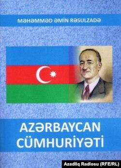 «Azərbaycan Cümhuriyyəti» kitabı