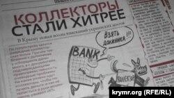 кредит под залог авто евразийский банк