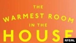 Стивен Гдула. «Самая теплая комната в доме. Как кухня стала сердцем американского жилища XX века»