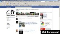 Сторінка на підтримку режиму Каддафі на Facebook