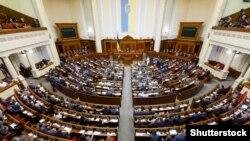Перед голосуванням у парламенті виступав президент Петро Порошенко