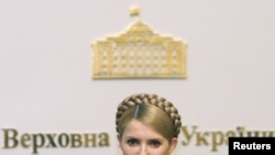 The investigation targets the government of former Prime Minister Yulia Tymoshenko.