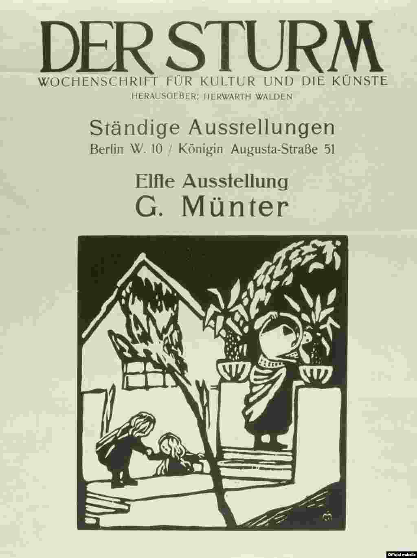 "Copertă a revistei ""Der Sturm"", decembrie 1912."