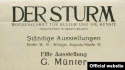 """""""Femeile """"Der Sturm-ului. Artistele avangardei de la Berlin 1910-1932"""""""