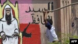 مضري يضرب صورة لاسلامي احتجاجا على تعيين اسلامي محافظا للاقصر