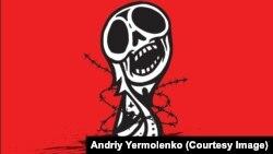 Фрагмент ілюстрації художника Андрія Ермоленка на тему Чемпіонату світу з футболу 2018 року