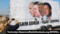 За тиждень до другого туру місцевих виборів, 8 листопада у Запоріжжі відбувся автопробіг проти впливу Ахметова на вибори