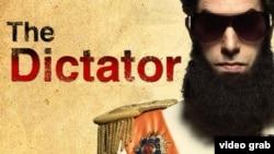 """""""Диктатор"""" фильмінің постері. (Көрнекі сурет)"""