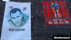 Акция в поддержку Олега Сенцова в украинском городе Кривой Рог