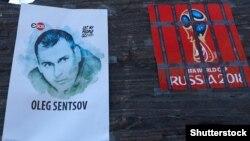 Oleg Sentsova dəstək aksiyası