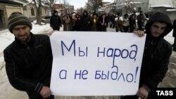 Протестующие. Цхинвали, 1 декабря 2011