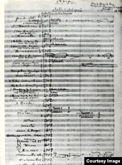 Facsimil al primei pagini a partiturii lui Œdipe