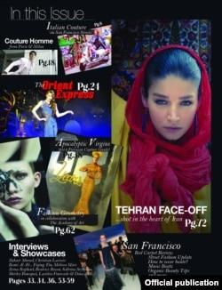 Тот самый номер журнала FSHN, посвященный моде в современном Иране