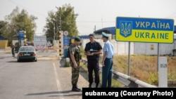 Фото Місії Європейського Союзу з прикордонної допомоги Україні та Молдові (EUBAM).