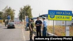 Фото Місії Європейського Союзу з прикордонної допомоги Україні та Молдові (EUBAM)