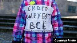 """Акция """"Экозащиты!"""""""