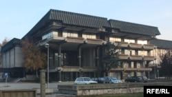 Зградата на МАНУ.