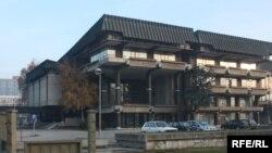 MANU Building