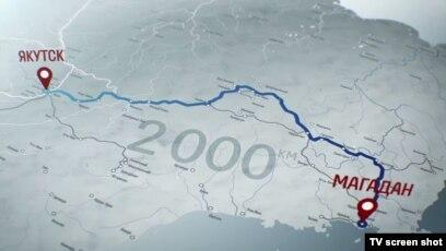 россия от края до края скачать торрент все серии