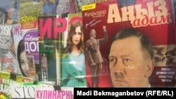 Витрина киоска со свежим номером журнала «Аңыз адам», который посвящен Гитлеру. Алматы, 18 апреля 2014 года.
