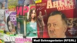 """Дүңгіршекте сатылып жатқан """"Аңыз Адам"""" журналының Гитлер туралы саны."""