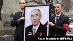 Прощание с академиком Мухтаром Алиевым, отцом Рахата Алиева, бывшего зятя президента Казахстана. Алматы, 13 января 2015 года.