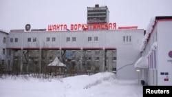 """Даромадгоҳи кони """"Воркутинская"""""""