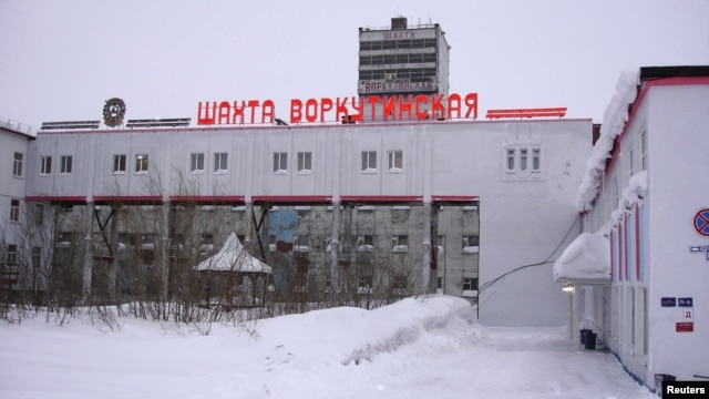 The blast occurred at the Vorkutinskaya mine in Russia's northern region. (file photo)