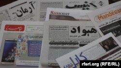 شماری از روزنامههای کابل