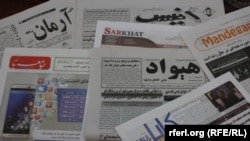 Afghanistan -- Kabul press, Kabul newspaper, Afghanistan newspaper, کابل ورځپاڼې, روزنامه های کابل, Eleven - April 2016