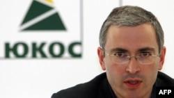 Михаил Ходорковски