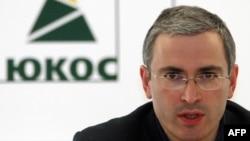 Ish pronari i Yukos, Mikhail Khodorkovsky